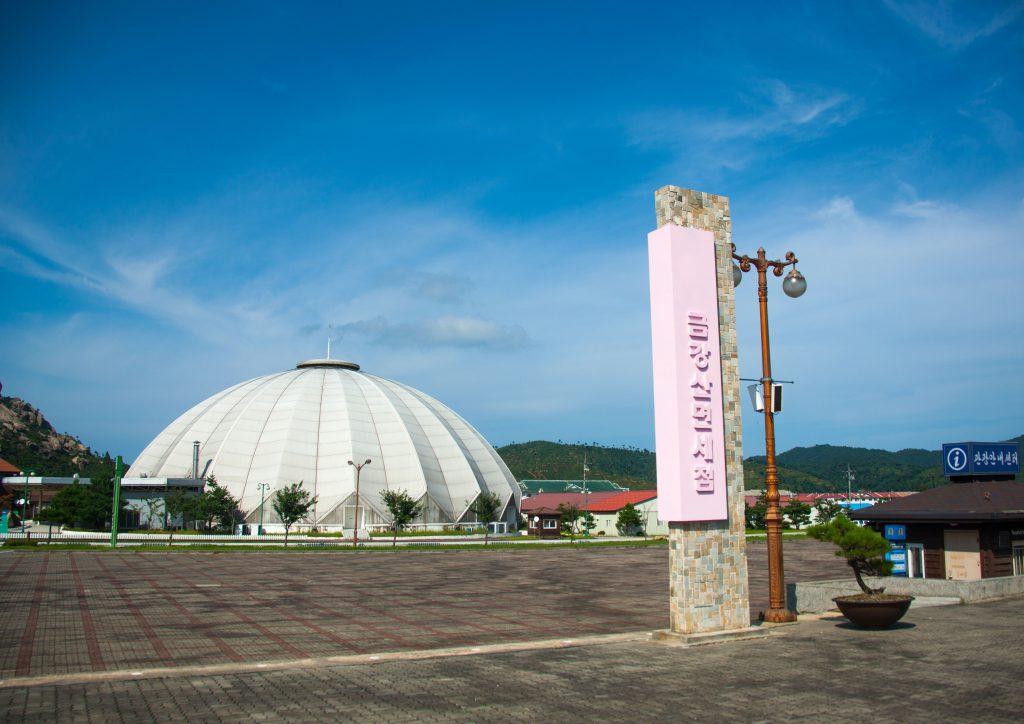 Kumgang orașul fantomă din Coreea de Nord